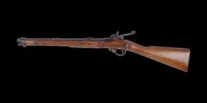 altes Gewehr